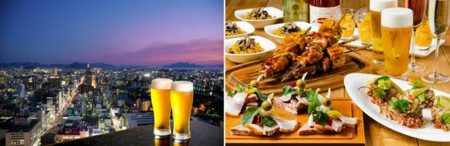 【リーガロイヤルホテル広島】幻想的な夜景とビール×料理を味わうのが大人の贅沢。暑い夏を乗り切るBEER FAIR2020が遂にスタート!