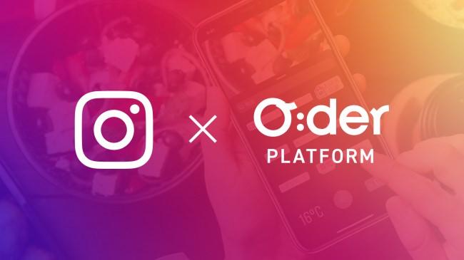 「O:der(オーダー)」、Instagramとプラットフォーム連携開始