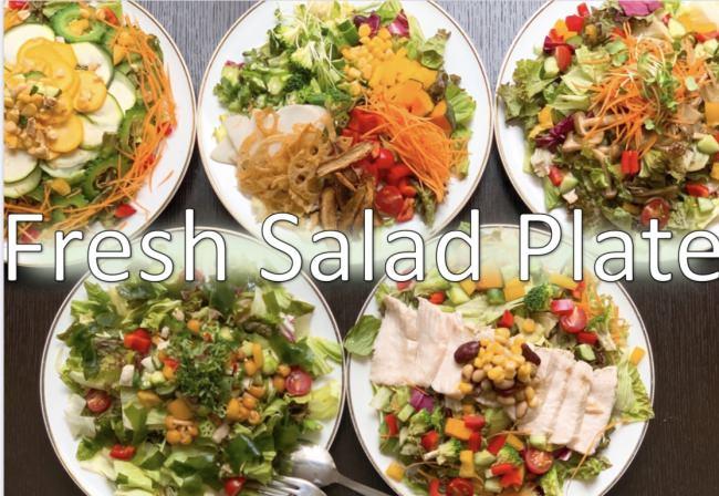 【7月1日〜】Instagramへの投稿で「夏限定サラダプレート」が半額に!テイクアウトもOK!野菜とスープカレー KENASHIBA(ケナシバ)にて7月キャンペーンを開始‼
