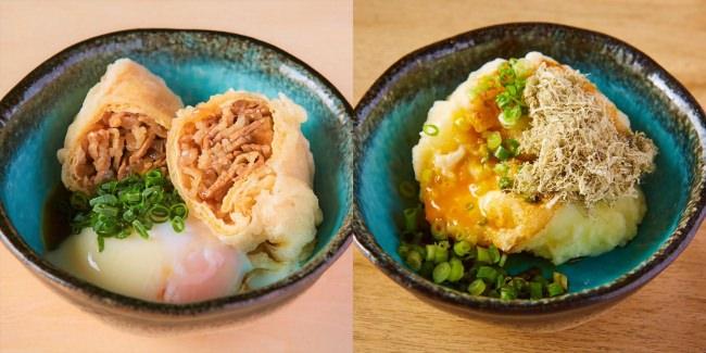 すき焼きの天ぷらとポーチドエッグの天ぷら