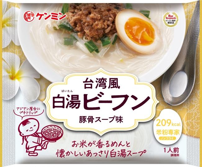 台湾風白湯ビーフン