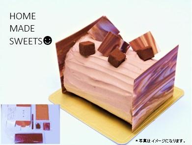 生チョコロールケーキ 3,240円(税込)