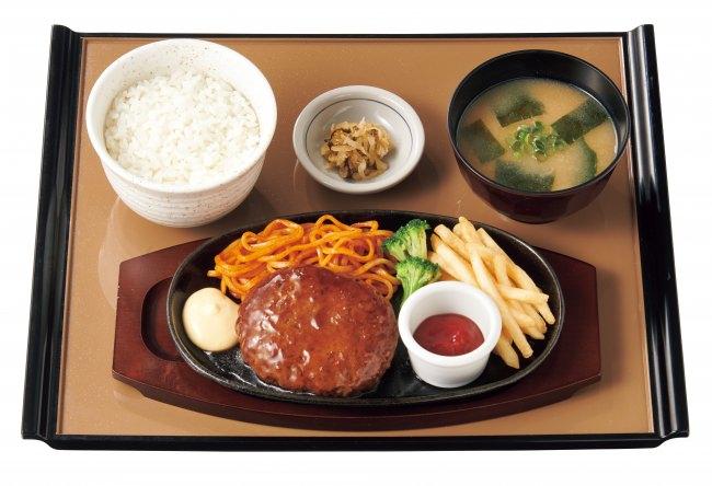 『てりマヨハンバーグ定食』790円(税込)