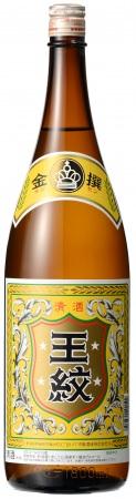 月岡温泉 白玉の湯 華鳳と市島酒造が「オンライン蔵元会」を共催