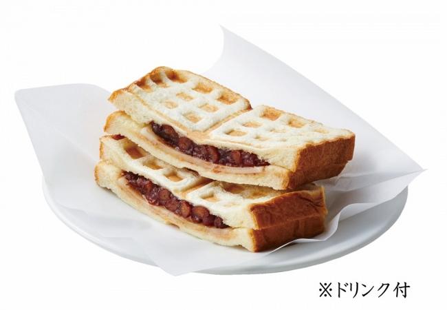ホットサンド (北海道産つぶあん、バター、もち)