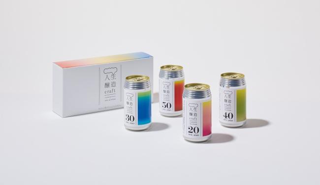 NECとコエドブルワリー、雑誌記事をAIで分析し世代の特徴を表現したクラフトビール「人生醸造craft」を開発