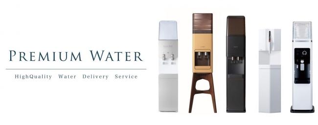 『厳選された天然水ウォーターサーバー』のプレミアムウォーター株式会社が、この度日本マーケティングリサーチ機構の調査で2冠を獲得しました!