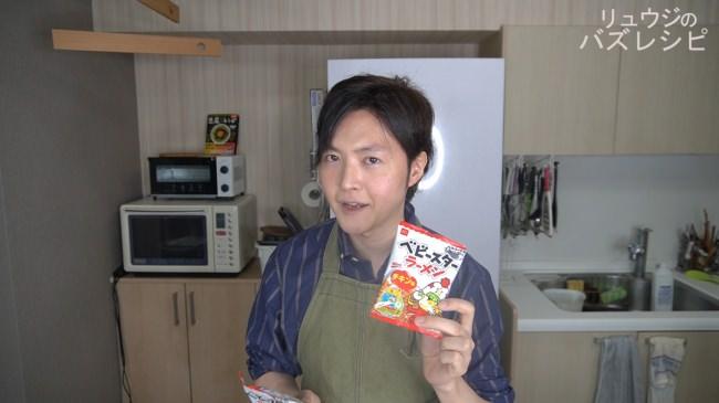 「ベビースターの日」直前!料理研究家リュウジさん考案のベビースターアレンジレシピに人気YouTuberカジサックが挑戦!