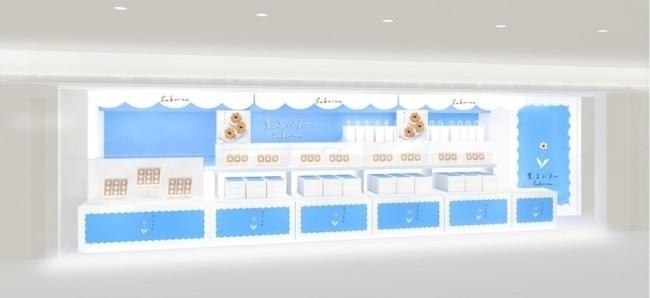 【8/3】催事で即完売のバター菓子専門店「サブリナ」が、グランスタ東京にオープン