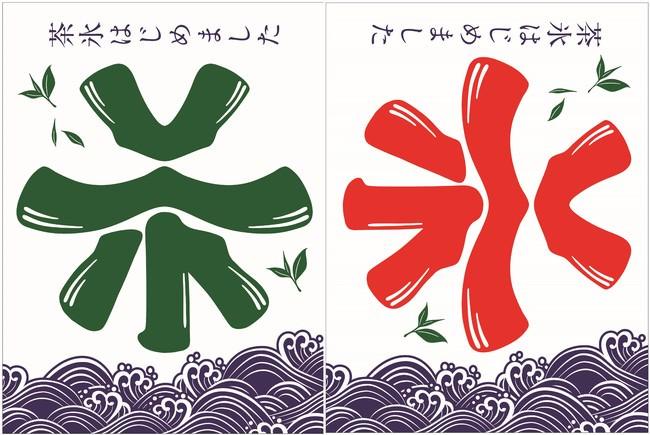 アンビグラムロゴデザイン