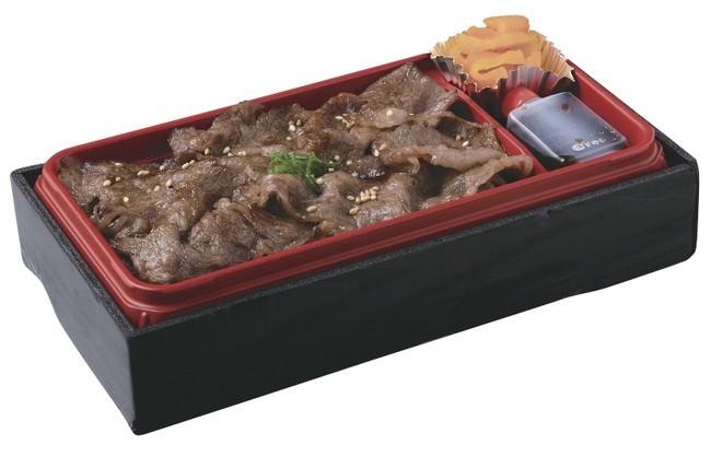 神戸「蔓牛焼肉 太田家」神戸牛焼肉弁当 1998円
