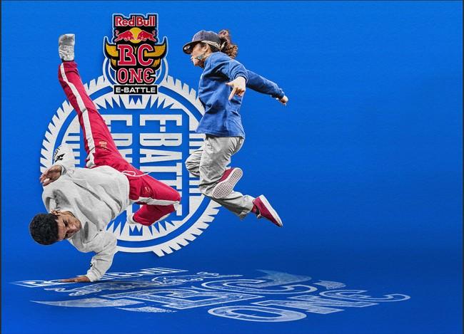 グローバルオンライン・ブレイキンバトル「Red Bull BC One E-Battle」参加者募集