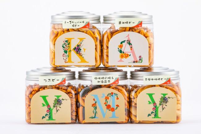 売  価:594(税込み) 賞味期限:4か月 梅味柿の種&北海昆布のみ5か月 商品サイズ:85mm×85mm×H90mm