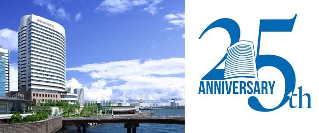 (左)ホテル外観、(右)開業25周年記念ロゴ