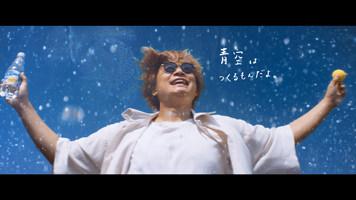 「サントリー天然水 スパークリングレモン」 新TV-CM 『レモスパっと!』篇より