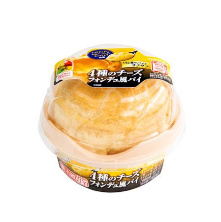 「キッチンデリ4 種のチーズフォンデュ風パイ」を新発売