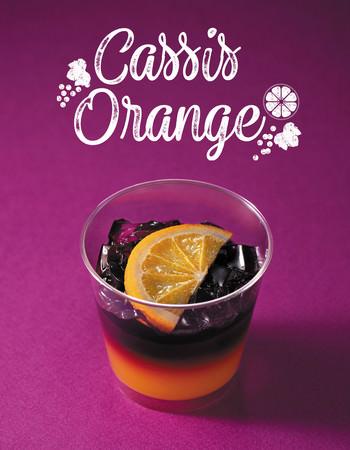【紀ノ国屋】濃厚なフルーツの味わいを楽しむスイーツ「カシスオレンジゼリー」が新登場