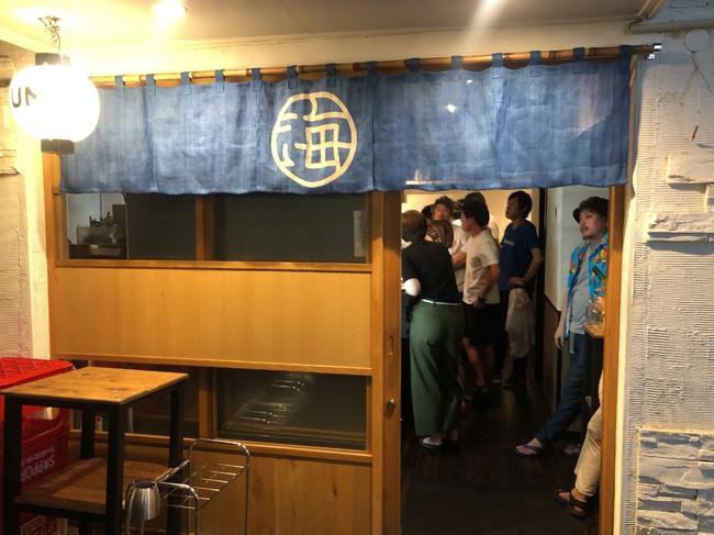 3店舗目の大阪梅田にある居酒屋