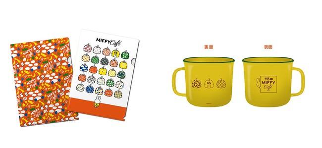 クリアファイルセット(2枚入り、全1種 )、マグカップ