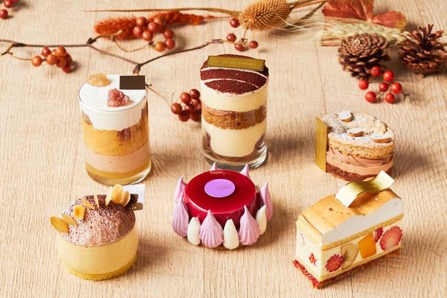 秋のケーキコレクション