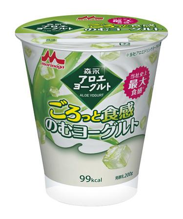 「森永アロエヨーグルト ごろっと食感のむヨーグルト」9月22日(火)より全国にて新発売!