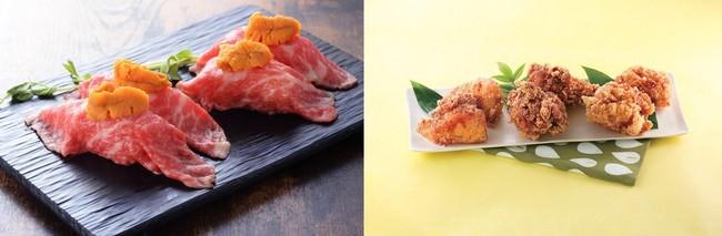 (左から)道産牛の雲丹のせサーロイン肉寿司・北海道ザンギ