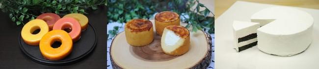 (左から)あんチビバウム・黒いチーズケーキ・ブリュレカスタードインバウム