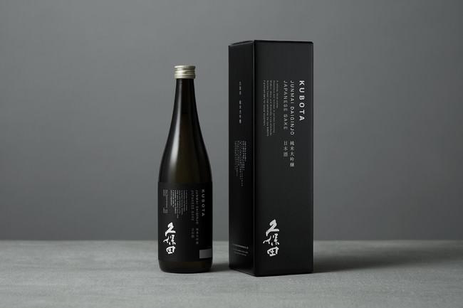デザインをモダンにリニューアル『久保田 純米大吟醸』