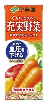 機能性表示食品「 充実野菜 朱衣にんじんミックス 」10月19日(月)新発売