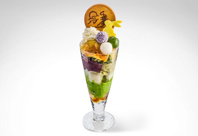 茶寮都路里の秋パフェ9月18日より新登場!祇園本店、伊勢丹店それぞれの旬の味わいを楽しんで。