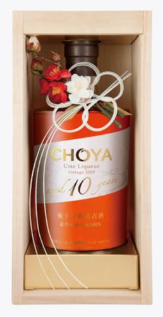 CHOYA Aged 10 Years 極十年熟成古酒