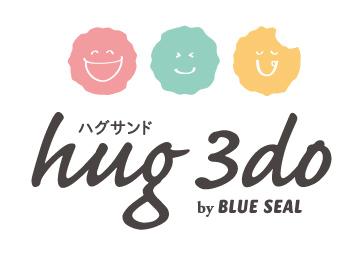 沖縄のサンドアイス専門店 「hug 3do(ハグサンド)」2号店が北谷町アメリカンビレッジ内に10月23日OPEN!