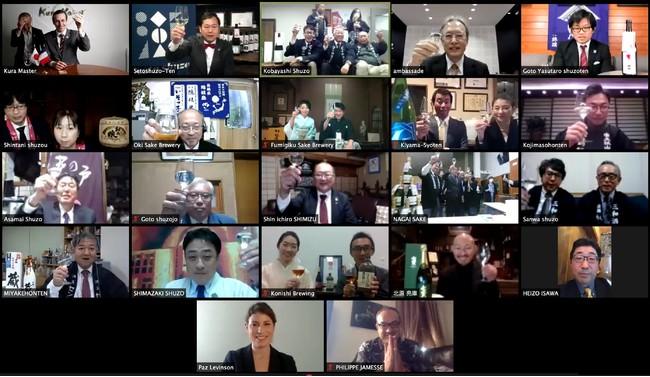 Kura Masterオンライン授賞式に参加された受賞者と審査員の代表者の皆様