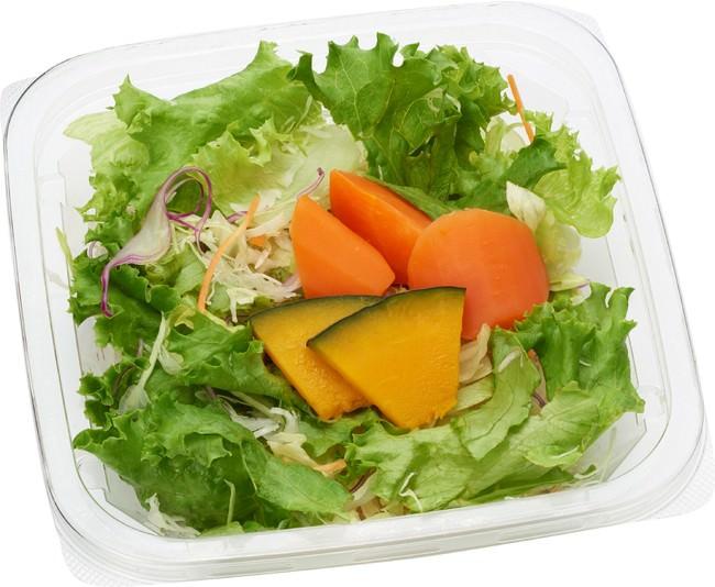 野菜を食べる健康習慣(緑黄色野菜のシーザーサラダ)
