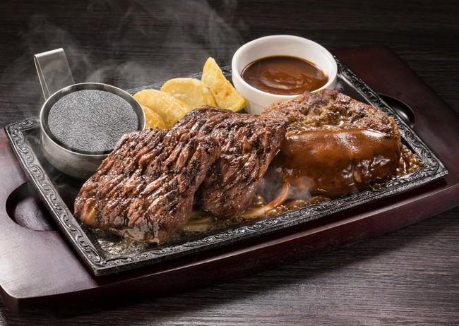 《単品》牛ハラミペッパーステーキ(約200g)&手ごねビーフハンバーグ(約150g)