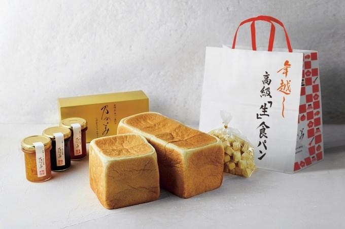 高級「生」食パン専門店『乃が美』が今年も 「年越し高級「生」食パン」を発売