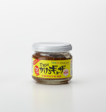 ○「ご飯にかけるギョーザ」¥500