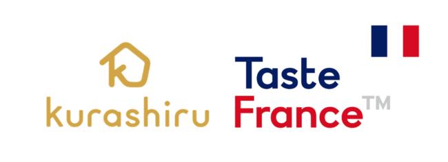 「クラシル」がフランス農業・食料省の日本国内におけるプロモーションを担当