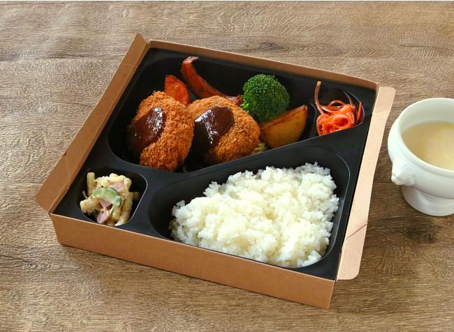 淡路牛のミンチカツ定食   (季節のスープ付き) ¥1300