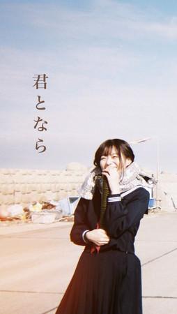 ▲「リリック動画篇」(3月26日投稿)
