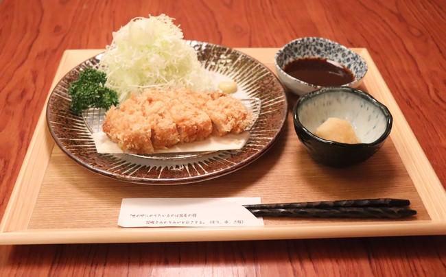 ロースとんかつ(150g)