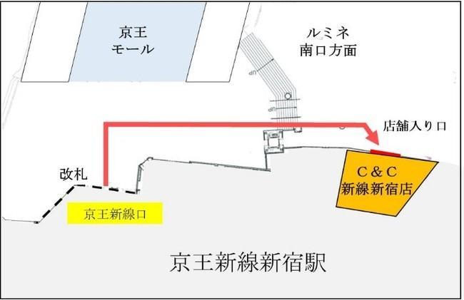 カレーショップC&C新線新宿店地図