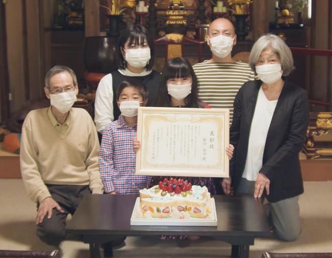 グランプリを受賞した脇川 奈々さん(前列右から2番目)とご家族