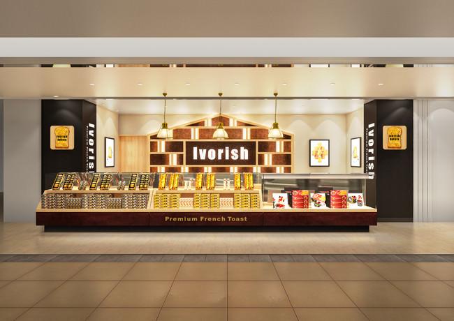 フレンチトースト専門店「Ivorish(アイボリッシュ)」は、2021年4月28日(水)より、ギフトショップを博多阪急にグランドオープン!!