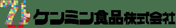 ケンミン食品創立71年ロゴ
