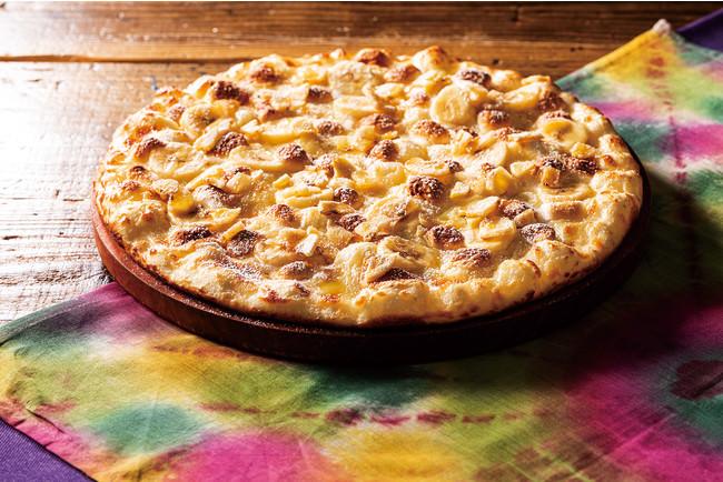 クワトロバナナのデザートピザ