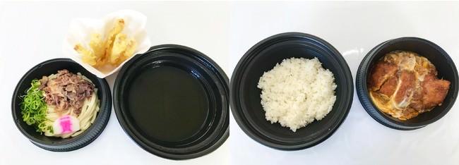 「肉ごぼ天うどん」(左)・「カツとじ丼」(右)