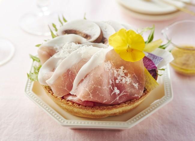 北海道生ハムとマッシュルームのタルトサラダ