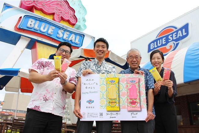 商品開発担当者のみなさんと山本社長(写真右から2番目)