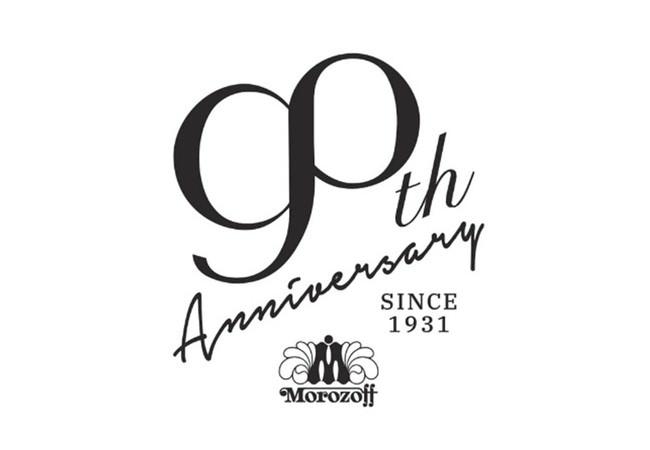 2021年8月8日 モロゾフ株式会社は創立90周年を迎えます
